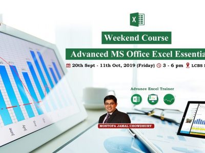 Advance MS Office Excel Essentials   Weekend Course