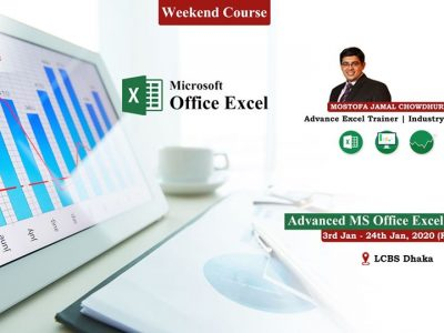 Advance MS Office Excel Essentials | Weekend Course