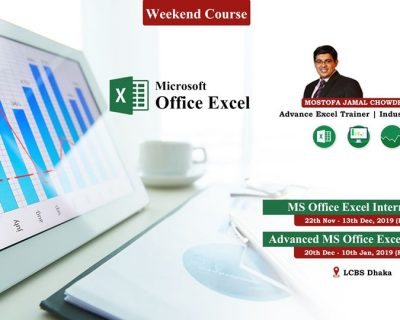 MS Office Excel Intermediate | Weekend Course