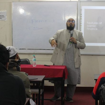 Seminar on Islamic Finance