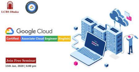 Google Cloud Image