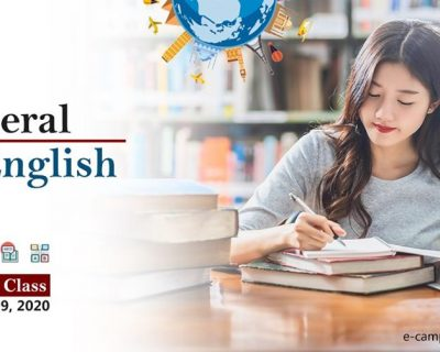 General English | Bringing Brilliance in Speech
