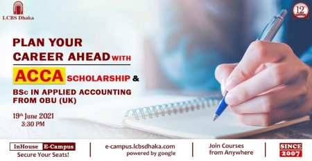 acca ascholarship session