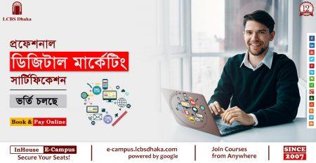 Digital-Marketing–Event-11th-batch-web