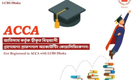 Get Registered in ACCA with LCBS Dhaka