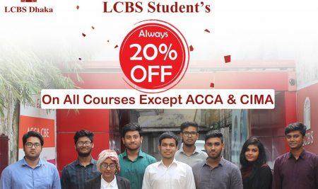 LCBS Student always 20% Discount except ACCA & CIMA