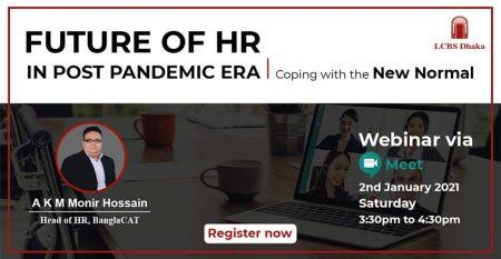 HR-Event-WEB