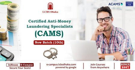 CAMS-Event-Web-