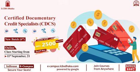 CDCS-Event-6th- (1)
