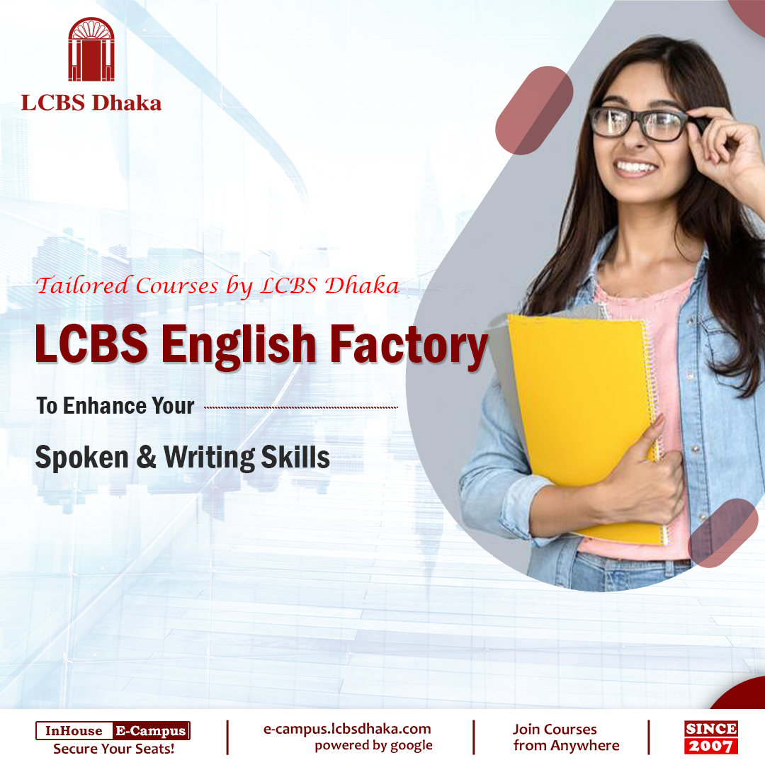 LCBS-English-Factory-for-web